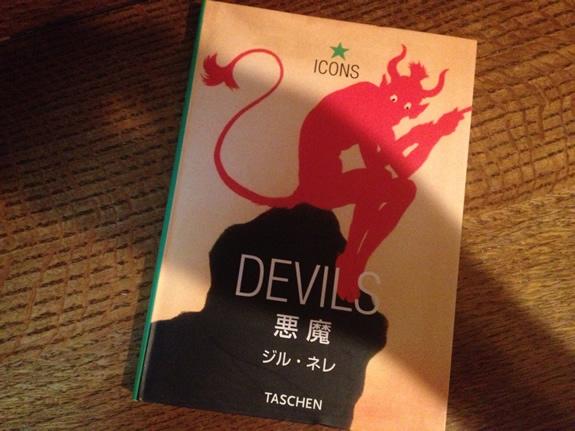 ジル・ネレ編集『悪魔』の表紙