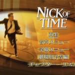 『ニック・オブ・タイム』映画レビュー