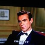 『007 ドクター・ノオ(007は殺しの番号)』映画レビュー