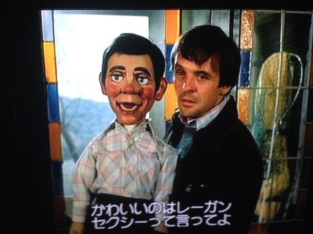 作中で「可愛い」と云われている腹話術人形のファッツ