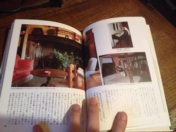 イギリス 小さいまち紀行 [単行本] 土田 陽介 (編集)