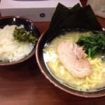 久々訪問の『横濱家系ラーメン綱島商店』で、またまた塩とんこつを満喫!