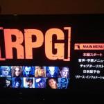『RPG』映画レビュー