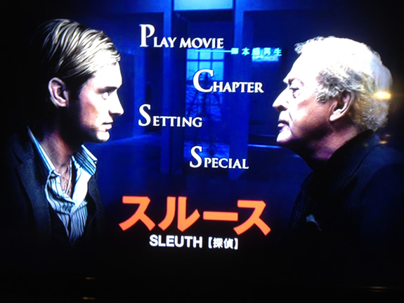 マイケル・ケイン、ジュード・ロウ出演のサスペンス映画『スルース 【探偵】』のDVDタイトル画面。