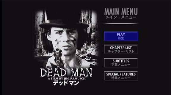 ジョニー・デップ主演の西部劇『デッドマン(原題:Dead Man)』のタイトル画面
