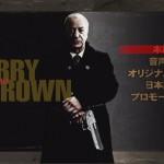 『狼たちの処刑台(原題:Harry Brown)』映画レビュー
