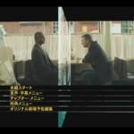 『レイヤー・ケーキ』映画レビュー