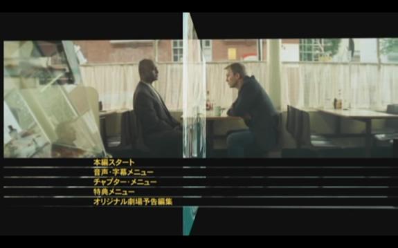 ダニエル・クレイグ主演映画『レイヤー・ケーキ』のタイトル画面