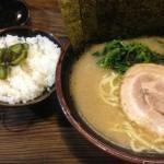 家系ラーメンの『介一家成瀬店』:JR横浜線成瀬駅
