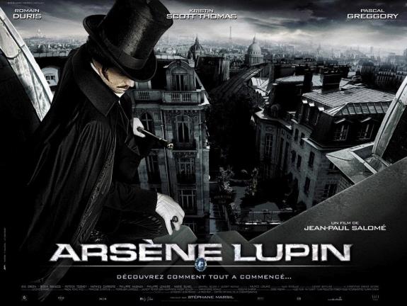 2004年公開、ロマン・デュリス、エヴァ・グリーン、クリスティン・スコット・トーマス出演の『ルパン(原題:Arsène Lupin)』