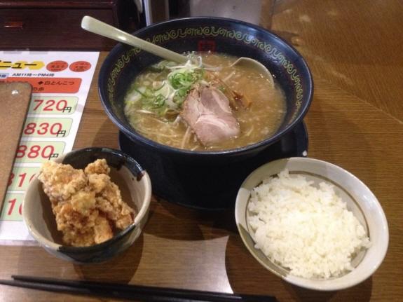 ランチのラーメンセットがお得!『よってこや恵比寿店』:日比谷線・JR恵比寿駅
