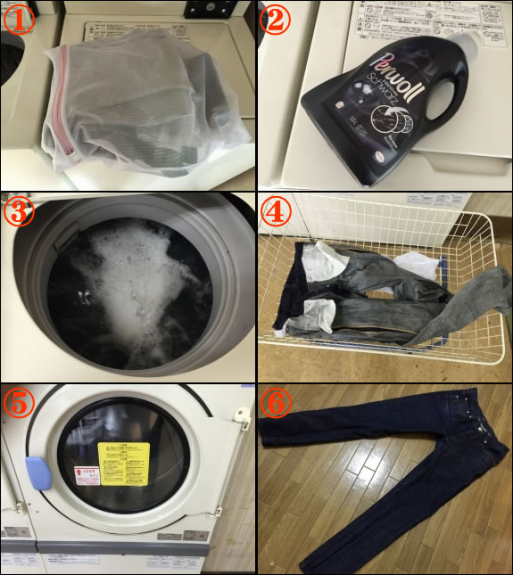 初洗濯!デニムのエイジング・色落ち記録5:A.P.C.(アーペーセー)のジーンズ【プチニュースタンダード】