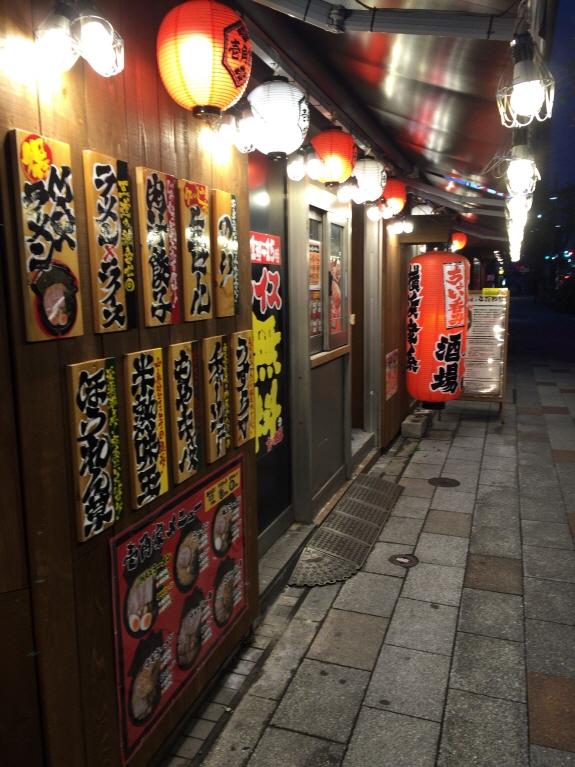 築地の家系!『壱角家(いっかくや) 築地店』:日比谷線・築地駅