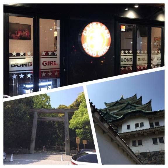 名古屋旅行で名古屋城や熱田神宮に!